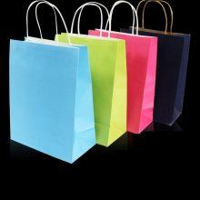 Paper Bag Customized